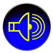 Yellow sound icon - Stock Photo