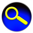 Yellow magnifying glass icon - Stock Photo