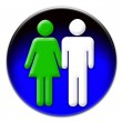 Man and woman icon — Stock Photo #25470521