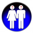 Man and woman icon — Stock Photo #25470591