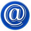Email At sign icon — Stock Photo