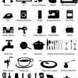 Stock Vector: House Utensils Vector Set