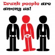 Stock Vector: Drunk people