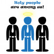 Stock Vector: Holy people