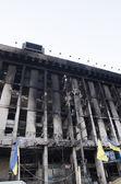 House of Trade Unions in Kiev, Ukraine — Stock Photo