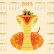 Stock Vector: Calendar for 2013 year with smiled snake (week starts with sunda