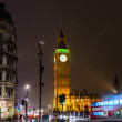 The Big Ben at night, London, UK — Stock Photo