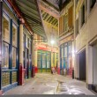 Leadenhall Market at night, London, UK — Stock Photo #23932589