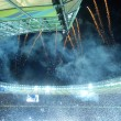 Victory Celebration at Olympiastadion in Berlin, Germany — Stock Photo