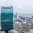 Aerial View of the John Hancock Tower and Central Boston, USA — Stock Photo