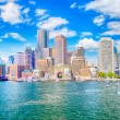 Boston Skyline — Stock Photo