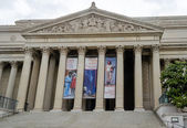 National Archives in Washington DC — Stock Photo