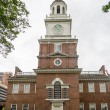 Stock Photo: Independence Hall in Philadelphia, Pennsylvania.