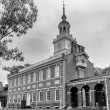 Independence Hall in Philadelphia, Pennsylvania. — Stock Photo