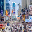 Times square, new york — Stockfoto #28906155