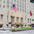 The Waldorf-Astoria Hotel in New York City — Stock Photo #28908993