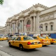 Metropolitan Museum of Art in New York — Stock Photo