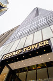 Trump Tower, 5th Ave, Manhattan — Stock Photo