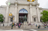 American Museum of Natural History, New York City — Stock Photo