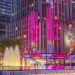 The Radio City Music Hall, New York — Stock Photo #28955999