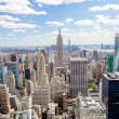 New York Skyline — Stockfoto