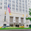 The Waldorf-Astoria Hotel in New York City — Stock Photo #28958297