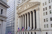 NY Stock Exchange, Wall Street — Stock Photo