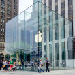 Apple Store at 5th Ave, New York City — Stock Photo #30188943