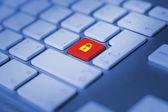 Lock keyboard key — Stock Photo