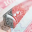 Uae dirhams — Stock Photo