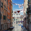 Venetian canal view — Stock Photo