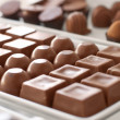 Stock Photo: Close of Chocolate Truffles