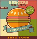 Fast food menu. Hot Hamburger. — 图库矢量图片