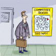 Committee room requires going through the maze - 