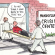 Crisis Center — Stock Photo