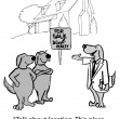 Cartoon illustration. Dog agent sells a house to other dogs — Stock Photo #32548749