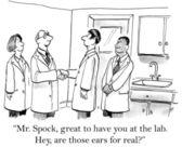 Arbeiten im Labor — Stockfoto