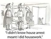 House arrest — Stock Photo
