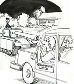 Tank sights on car — Stock Photo