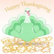 Stock Vector: Happy thanksgiving card