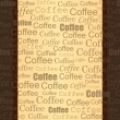 Seamless coffee ribbon — Vector de stock #14129769