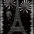 Grunge Eiffel tower — Stockvektor