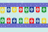 Gift border — Stock Vector