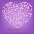 Stock Vector: Pink heart on lilac background