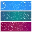 Stock Vector: Banners with bubbles