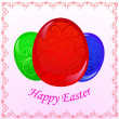 Greeting easter card — Stock vektor