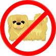 Stock Vector: No dogs