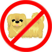 No dogs — Stock Vector
