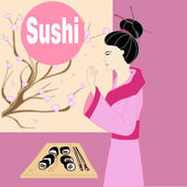 Sushi and Japaneese — Stock Vector