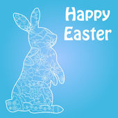 Happy Easter blue — Stock Vector